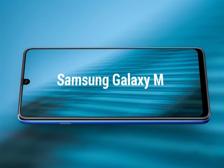 The latest specs for the Samsung Galaxy M10