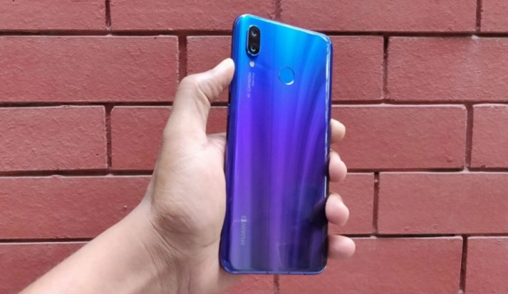 The 2019 Huawei P Smart phone is monitored on the performance appraisal platform