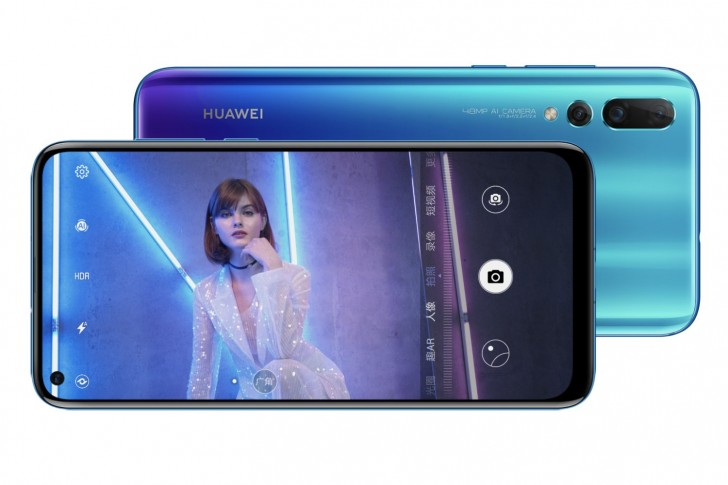 Huawei announced the new nova 4 phone